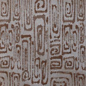 АРГОС 2870 коричневый, 89 мм